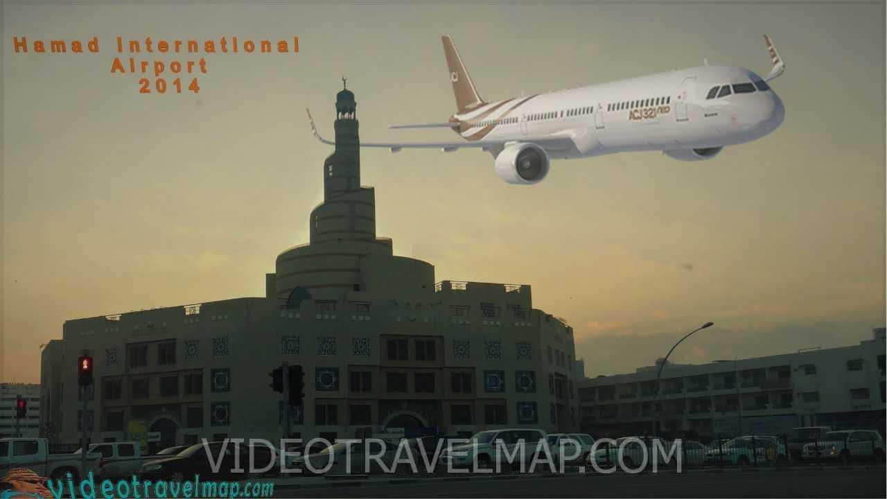 Port lotniczy Hamad w Doha