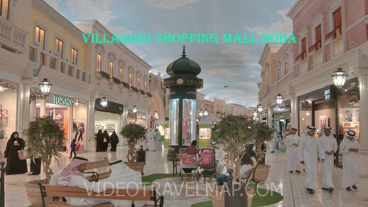 Centrum Handlowe Villaggio w Doha