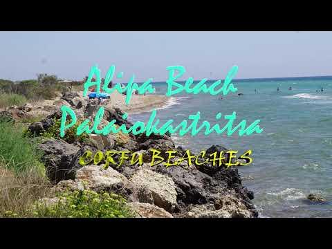 Plaże na Korfu Alipa Beach